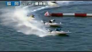 2012/12/10 ボートレース福岡 アビスパ福岡杯優勝戦12レースです。 進入...