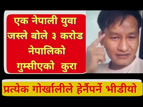 नेपालि युवाले बोले ३ करोड नेपालिको आवाज ,  दार्जिलिङ हामिलाई फिर्ता चाहियो | Gorkhaland Issue |