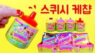 Squishy Surprise! Smooshy Mushy Squishy Toys Kiki Surprise