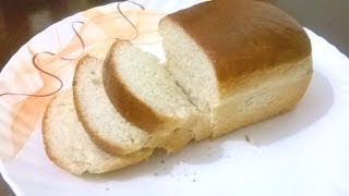 Bread Recipe, Easy Homemade Basic White Bread, Bread Dough, Pav Bread, Bread Baking
