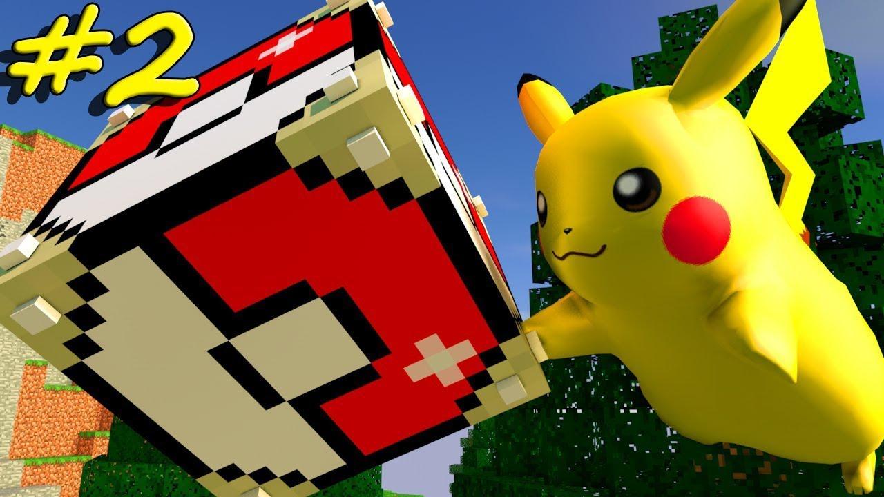Как сделать мод на покемонов фото 540