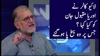 Orya Maqbool Jan Got Angry with LIve Caller | Harf E Raaz