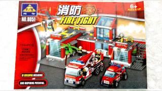 Инструкция к Лего Пожарная Часть, Lego Fire Fight (774+PCS) №.8051