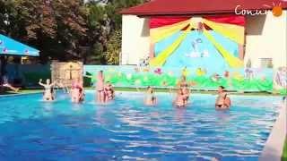 видео праздник нептуна