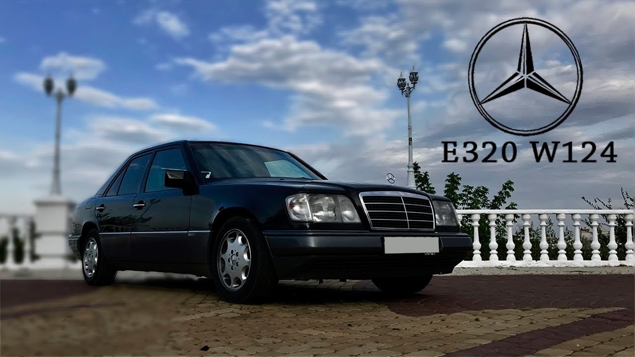 Привет из 1994 года | Mercedes-Benz W124