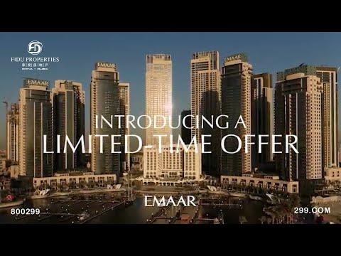 Dubai Creek Harbour Limited Time Offer 2021   FIDU Properties
