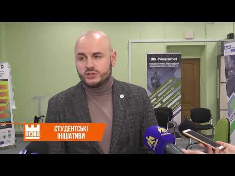 Телерадіокомпанія ВЕЖА: В Прикарпатському національному університеті  реалізовують  українсько-хорватський проєкт
