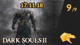 Dark Souls II Any% in 17:11.18