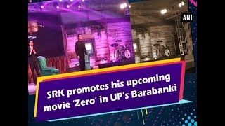 SRK promotes his upcoming movie 'Zero' in UP's Barabanki - #Entertainment News