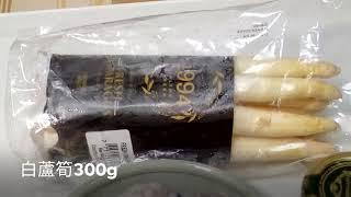 蝦仁白蘆筍伴白松露醬