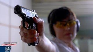 Cтрельба из пистолета Макарова   Олимп