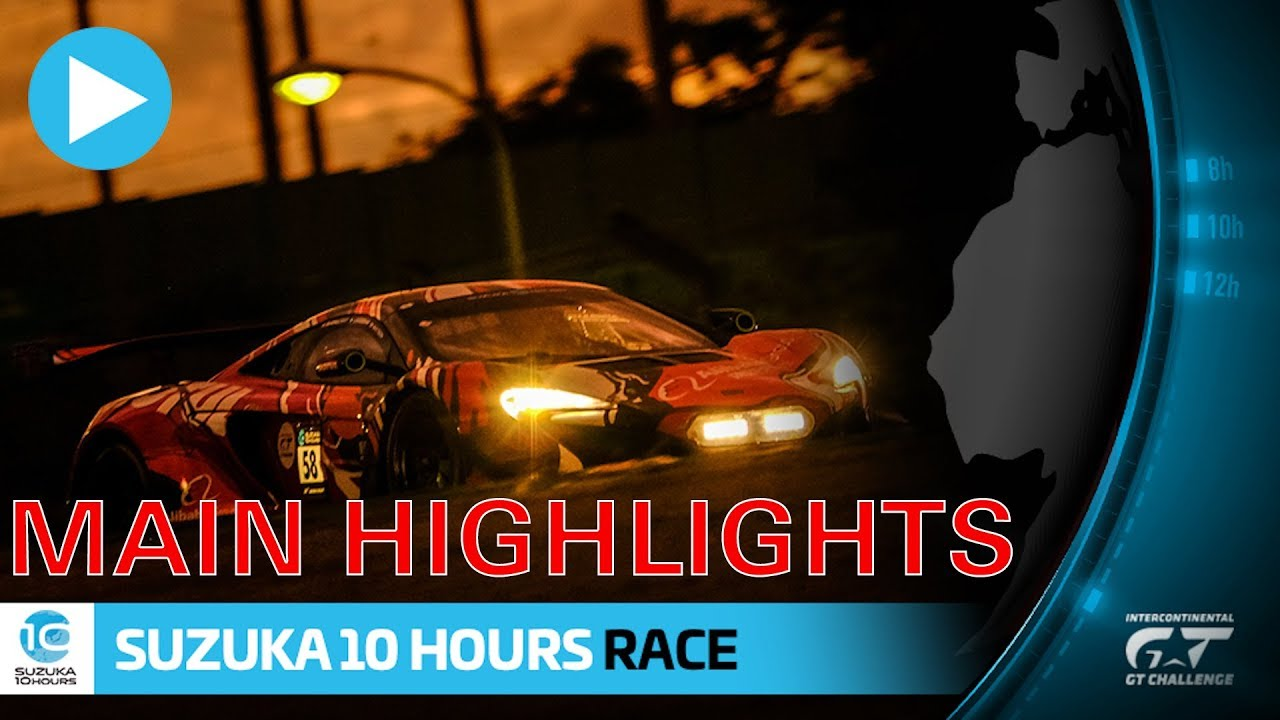 Main Event Highlights - 10hrs Suzuka 2018 - Intercontinental GT Challenge