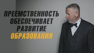 Возврат в советскую школу невозможен | АЛЕКСАНДР АДАМСКИЙ
