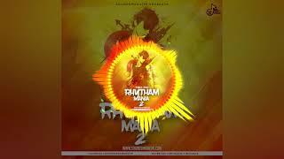 Ho Jayegi Balle Balle Dj Rahul'z Remix