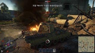 [워썬더] 독일 판터 A형 전차가 쏘아올린 작은 공