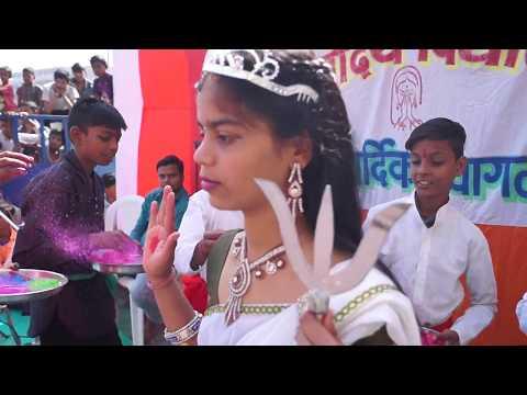 Ab ke Baras tujhe Dharti Ki Rani Kar denge - Kranti | Bhagyodaya Vidyalaya | 2018