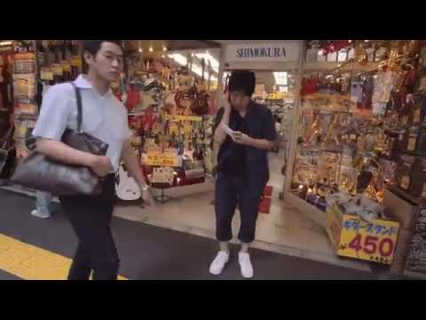 Guitar Oasis - Ochanomizu, Tokyo