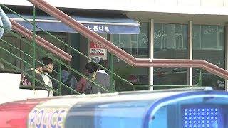 경찰, '느릅나무' 사무실 2차 압수수색…뒤늦게 CCTV 확보