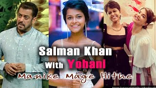Salman Khan & Yohani In India singing Manike Mage hithe මැණිකේ මගේ හිතේ - Official Cover Satheeshan