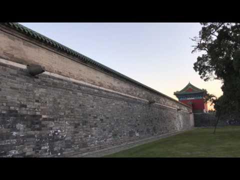 Walls of Temple of Heaven Beijing
