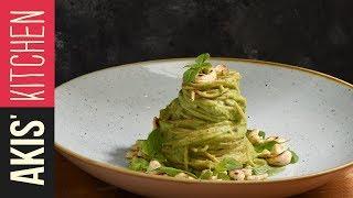 Whole wheat pasta with an avocado pesto sauce | Akis Kitchen