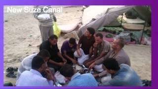 أرشيف قناة السويس الجديدة : عمال القناة يتناولون أفطار رمضان 26يونيو2015