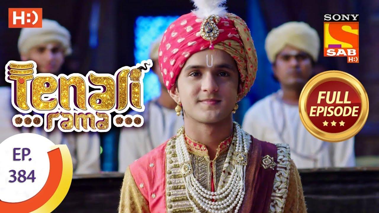 Download Tenali Rama - Ep 384 - Full Episode - 21st December, 2018