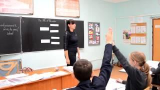Урок английского языка Ильина А В