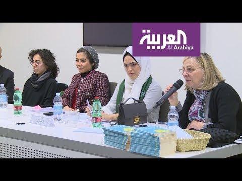 المرأة السعودية حديث معرض ميلان