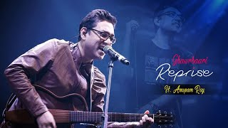 Ghawrbaari Reprise ft Anupam Roy Mp3 Song Download