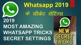 Most Cool Whatsapp Tricks 2019 Secret Settings
