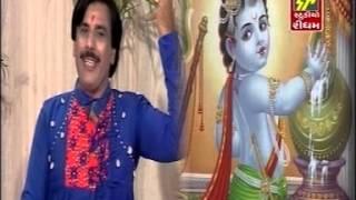 Kana Ne Makhan Bhave Re - Krishna Kanaiyo