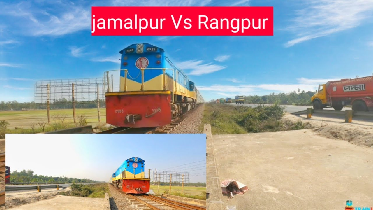 jamalpur Ex vs Rangpur Express || King Vs King | PT InKa speedy Train passing || 4K Video