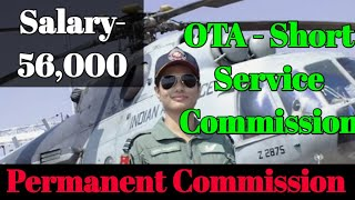 SSC and PC  Short Service Commission and Permanent Commission Officers