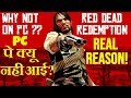 🔥NO RED DEAD REDEMPTION on PC🔥SO THIS IS THE REAL REASON | HINDI🔥