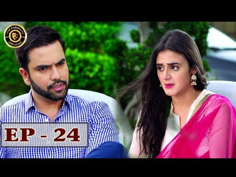 Sun yaara - Episode 24 - 12th June 2017 Junaid Khan & Hira Mani - Top Pakistani Dramas