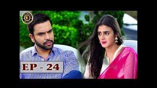 Sun yaara - Episode 24 - 12th June 2017 Junaid Khan & Hira Mani - Top Pakistani Dramas