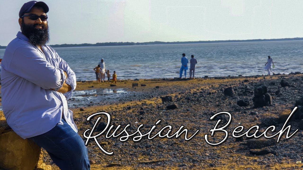 Welcome To Russian Beach Karachi Afw
