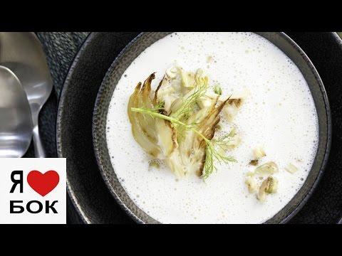 Суп с корнем сельдерея рецепт с фото
