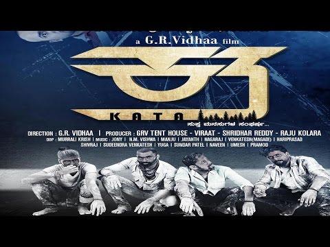New Movie Trailers 2016 | Kata Kannada New Movie | Official Trailer| G.R.Vidhaa