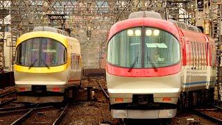 警笛 汽笛 Japanese train 39 s horn whistle