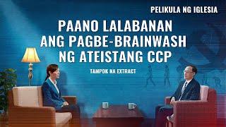 """""""Ang Pag-Uusap"""" - Paano Gumaganti ang mga Kristiyano sa Ateistang Pagbe-brainwash ng CCP (Clip 2/6)"""