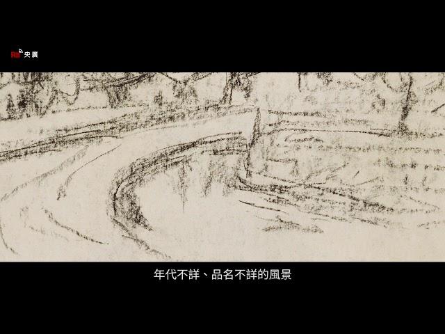 【Rti】Dinamika Museum Seni (19) Ni Chiang-huai~ The Li Chun-Sheng Memorial Hall