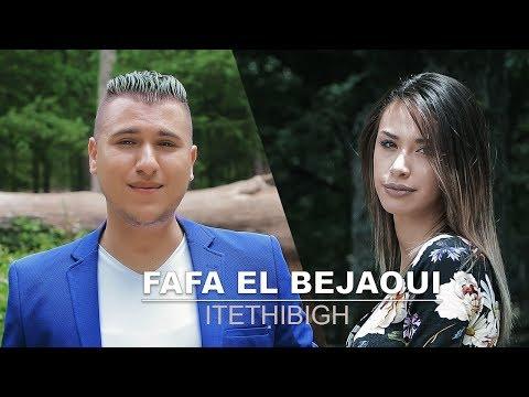FAFA EL BEJAOUI - ITETHIBIGH - Clip Officiel 4K فافا البجاوي - فيديو كليب