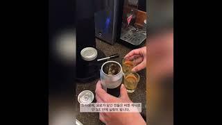 아로마캔 자동 캔실링기…