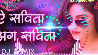 Gambar cover A savita ag savita official dj music