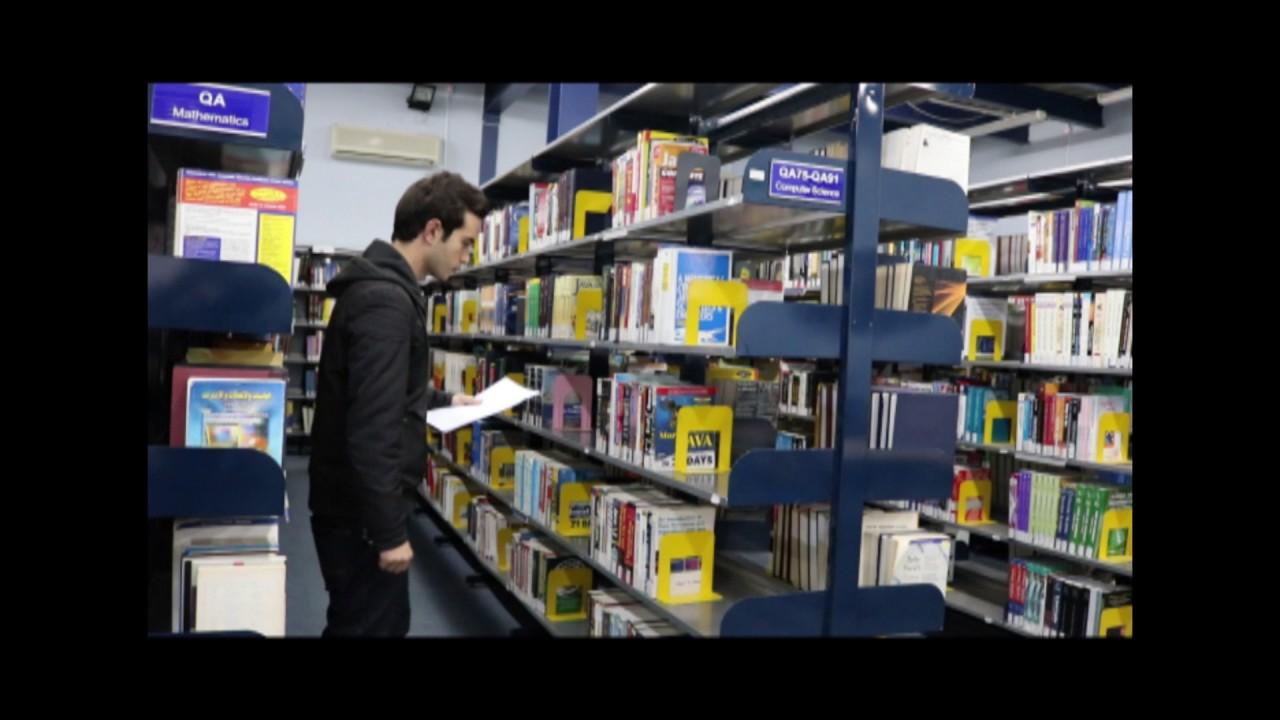 مكتبة الحسن