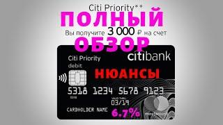 Citibank Росія // Повний огляд і налаштування CitiMobile // Карта CitiPriority і послуга LoungeKey