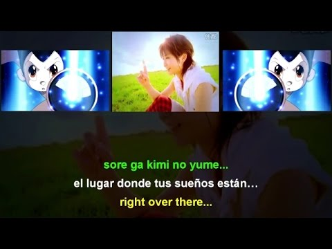Karaoke True blue by ZONE (Español / Japanese / English)