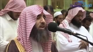 New emotional Quran recitation By Shaykh Muhammad Al-Luhaidan (2016)